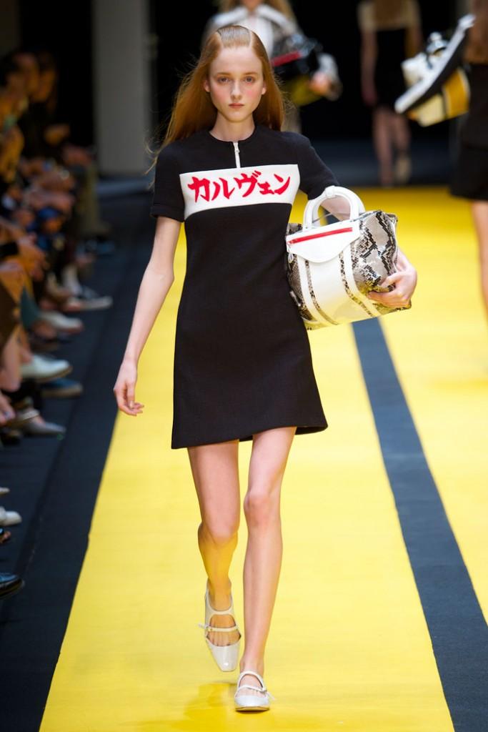 carven-spring-2015-paris_fashion-week